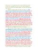 Tuck Everlasting Response to Literature Essay Frame