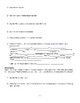 Tuesdays With Morrie comprehensive 22 page guide, activities and project