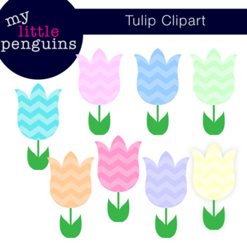 Tulip with Leaves Clipart (flower and spring clip art)