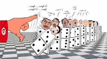 Tunisia - the beginning of the Arab Spring