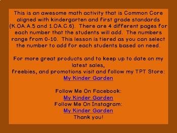 Turkey Addition Worksheets Adding 0-10 Common Core Aligned Math Worksheets