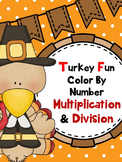 Turkey Color By Number Multiplication and Division for November/Thanksgiving