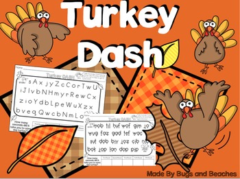 DIBELS Turkey Dash: Working on Fluency