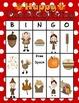 Turkey Day Bingo
