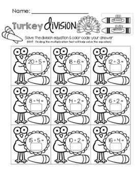 turkey division worksheet thanksgiving series by little learning lane. Black Bedroom Furniture Sets. Home Design Ideas