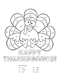 Turkey Equivalent Fractions Coloring Sheet