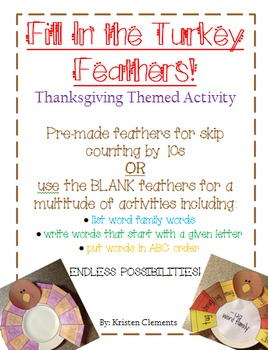 Turkey Feather Sequencing {Thanksgiving Themed Activities}