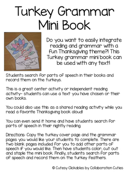 Turkey Grammar Mini Book Freebie {Use with any Thanksgiving Text}