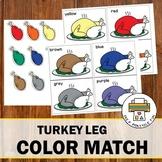 Turkey Leg Color Match Preschool Activity