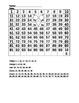 Turkey Mystery Hundreds Chart Picture