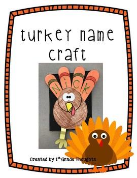 Turkey Name Craftivity