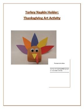 Turkey Napkin Holder: Thanksgiving Art Activity