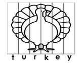 Turkey Puzzle Game
