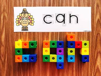 Turkey Sight Word Snap Block Center