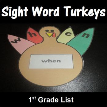 Turkey Sight Word Spelling Center First Grade