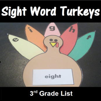 Turkey Sight Word Spelling Center Third Grade