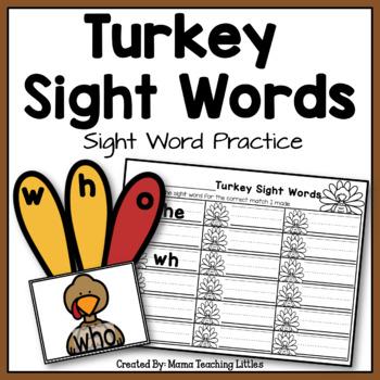 Turkey Sight Words - Sight Word Identification