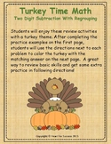 Thanksgiving Turkey Time Math: Two Digit Subtraction With
