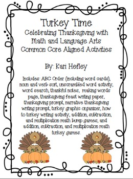 Turkey Time {Celebrating Thanksgiving with Common Core Aligned Activities}