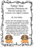 Turkey Time {Celebrating Thanksgiving with Common Core Ali