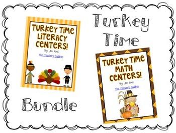 Thanksgiving Centers BUNDLE