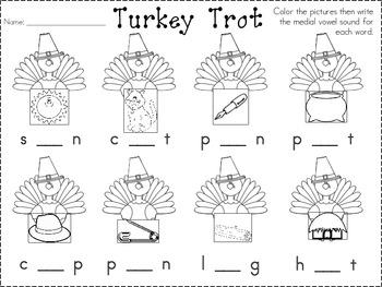 Turkey Trot- Medial vowel sounds