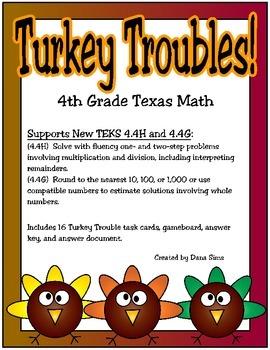 Turkey Troubles (Problem Solving): 4th Grade Math