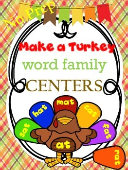 Thanksgiving Activities Turkey Word Family Sorts-short vow