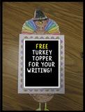 Turkey Writing Paper Topper FREEBIE