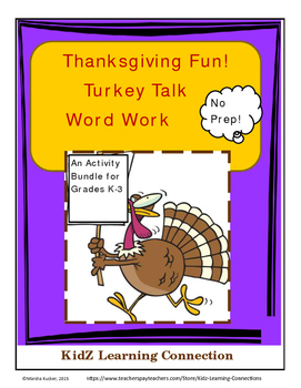 Thanksgiving Word Work Bundle