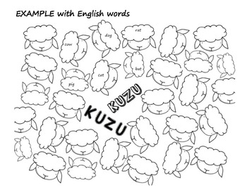 Turkish Vocabulary Game