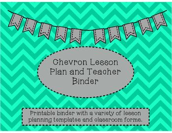 Turquoise Chevron Teacher Binder