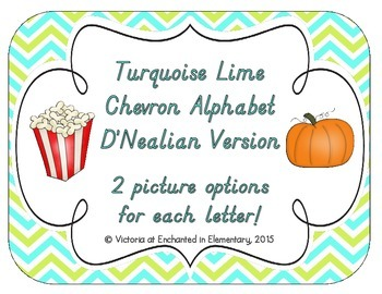 Turquoise Lime Chevron Alphabet Cards: D'Nealian Version