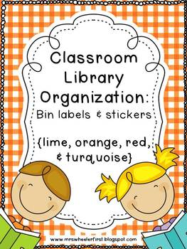 First Grade Classroom Library Labels: Turquoise