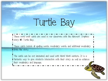 Turtle Bay Fluency Cards - Harcourt