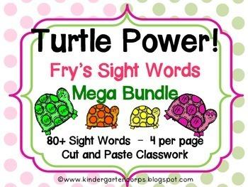 Sight Word Worksheets Turtle Theme Bundle