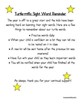 Turtle Sight Word Bundle