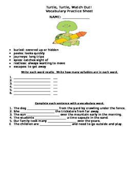 Turtle, Turtle, Watch Out!  Vocabulary Practice Sheet