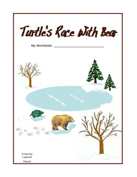 Turtle's Race with Bear - Across the Curriculum Pack