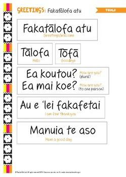 Tuvalu Language Activities
