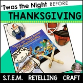 Twas the Night Before Thanksgiving STEM
