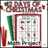 Twelve Days of Christmas Math Project
