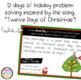 Christmas Math Problem Solving: 4th Grade