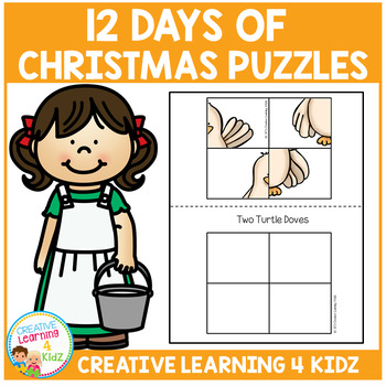Cut and Paste Fine Motor Puzzles: Christmas Twelve Days of