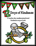 Twelve Days of Kindness Coupon Gift Book (Nondenominational)