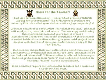 Twelve Labors of Mythology - Fun Activities For Your Students!