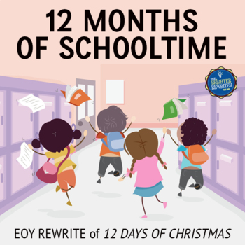 end of the year song lyrics for 12 days of christmas - 12 Days Of Christmas Lyrics