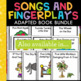 Twinkle Twinkle Little Star: Adapted Book for Early Childhood Special Education