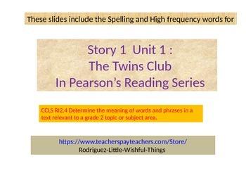 "2nd grade Unit 1 Story 1 ""Twins Club ""words"