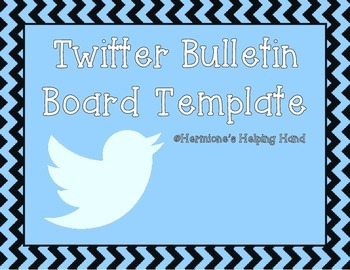 twitter bulletin board template by teaching with wanderlust tpt